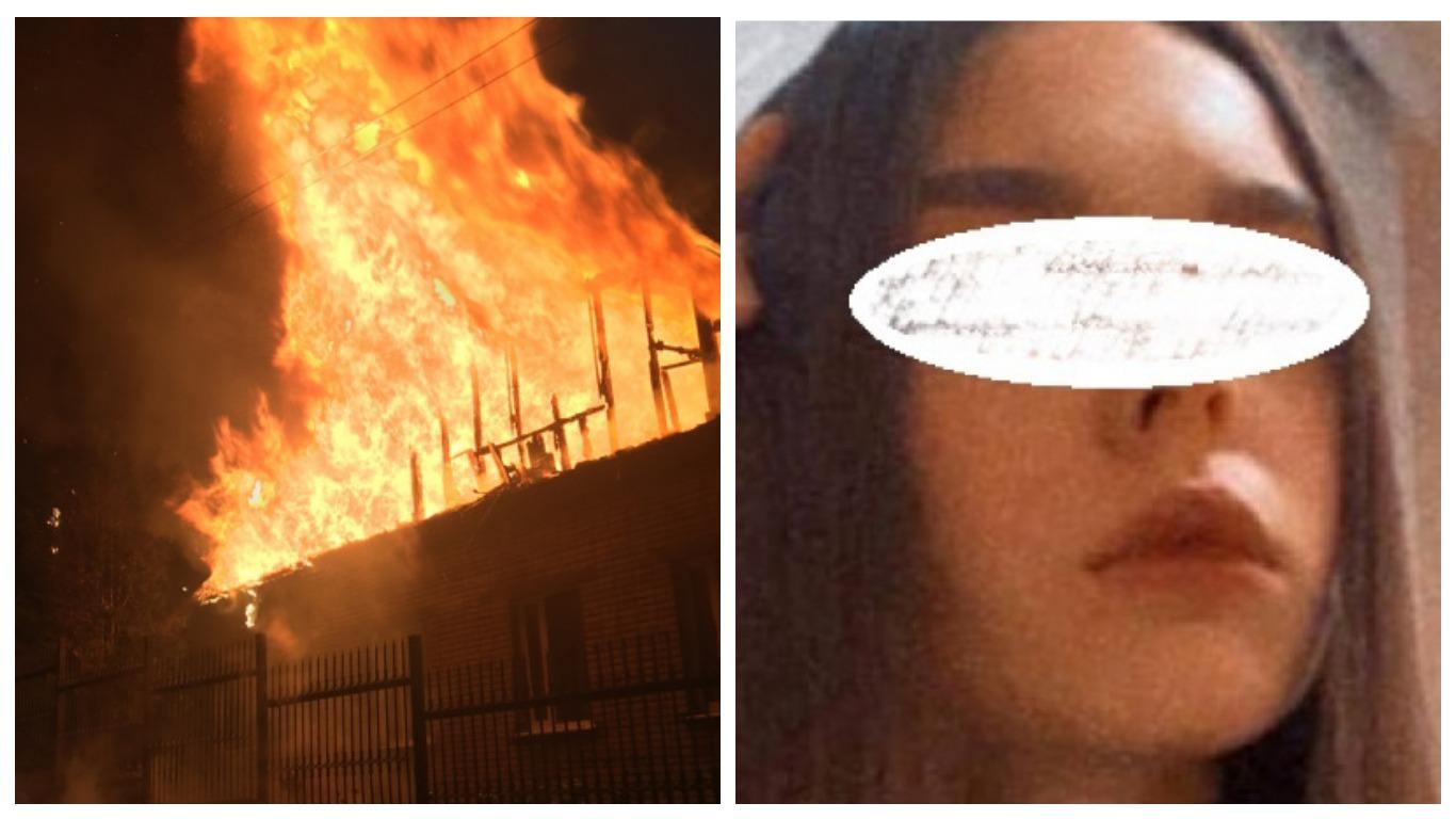 два крупных пожара и студентка-экстремистка