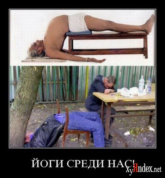 """Менеджеры Януковича выводят газовый бизнес """"Семьи"""" в оффшоры, - СМИ - Цензор.НЕТ 2479"""